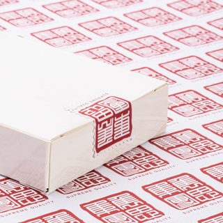 Custom Stamp Seal for Tuck Box