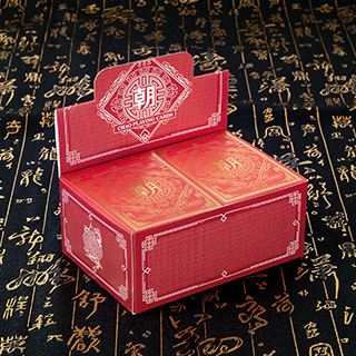 CHAO Vermillion Red Ed. Half Brick (6 decks)