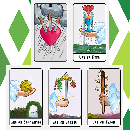 Design Your Own Tarot Cards